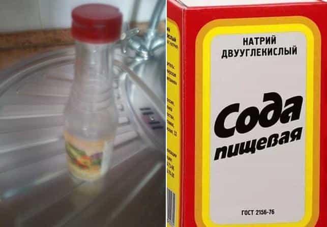 уксус,сода-min