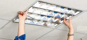 Светильники и вентиляционные решетки, подвесной потолок